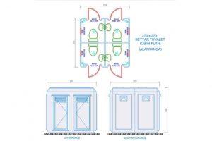 270 X 270 - Fiberglass WC